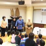 沖縄児童文化福祉協会の絵本や紙芝居の読み聞かせ